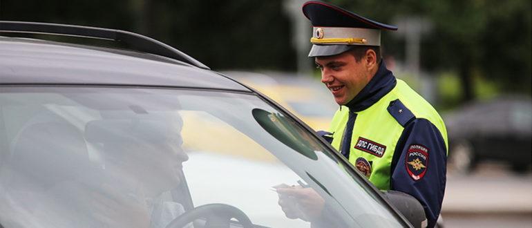 Юридически грамотный отказ предоставить документы инспектору