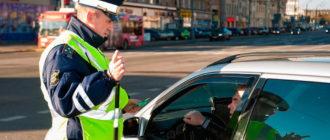 Как инспектор ДПС хотел оштрафовать меня за чужое нарушение