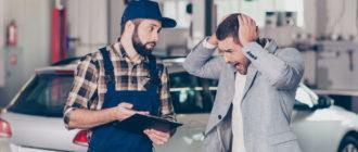 Как себя вести в автосервисе, чтобы не быть обманутым?
