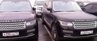 Машина-двойник: что делать владельцу?
