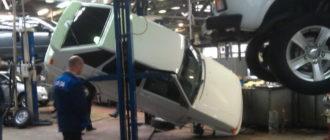 Машину повредили в автосервисе: что делать?