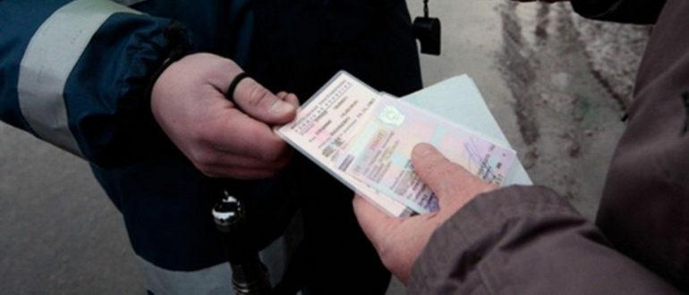 Ненадлежащее уведомление о лишении прав даёт основания вернуть права обратно