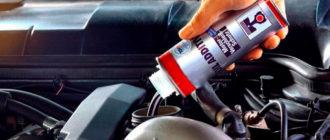Промывка двигателя при замене масла: нужно ли промывать двигатель при замене масла?