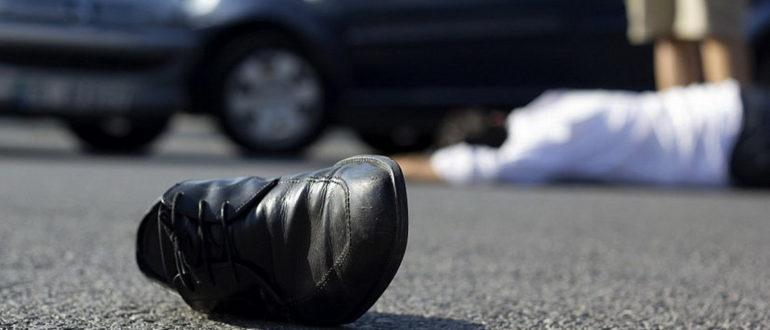Стоит ли договариваться со сбитым пешеходом, не вызывая ГАИ?