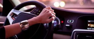 Управление автомобилем без доверенности: могут ли выписать штраф, если автомобиль одного из супругов?