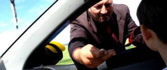 «Золотые» мошенники: аферисты освоили новый вид мошенничества на дорогах