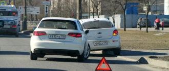 Безупречная автоподстава, в которой жертва всегда виновата, нарушив ПДД