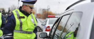 Обязан ли водитель предъявлять права, сидя в припаркованном автомобиле?