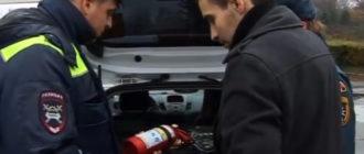 Могут ли оштрафовать за просроченный огнетушитель в машине?