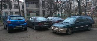 «Уговоры не помогли»: сосед во дворе жестоко избил водителя, заблокировавшего выезд