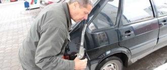 Что делать если залил плохой бензин?