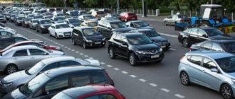 Для машин старше 10 лет готовится разорительный экологический штраф