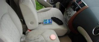 Как ухаживать за тканевой обивкой в салоне автомобиля?