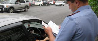 Как избежать штрафа за непристегнутый ремень безопасности?
