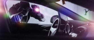 4 способа угона автомобилей