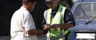 4 вопроса инспектора ГИБДД, которые необходимо игнорировать, чтобы не попасть в ловушку