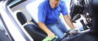 5 самых грязных мест в автомобиле, про которые мы всегда забываем при уборке