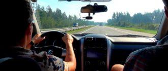 7 непозволительных ошибок в дальних поездках на трассе, которым многие не придают особого значения