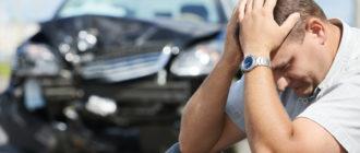 ДТП на дороге. Как поступить, если нет пострадавших?