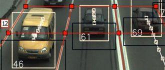 Могут ли водителей штрафовать за одно и то же нарушение ПДД несколько раз в день