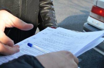 Что делать, если «Не согласен» с протоколом ГИБДД об административном правонарушении