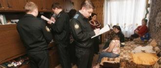 Что делать, если судебные приставы требуют оплатить штрафы ГИБДД с родственников погибшего нарушителя