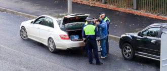 Инспектор просит открыть багажник — что делать?