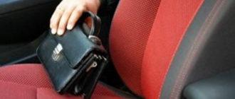Как барсеточники хотели тиснуть сумку из салона моего авто и как я им этого не позволил сделать