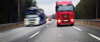 Как избежать лобового столкновения на трассе?