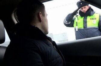Как не получить штраф за нарушение правил дорожного движения