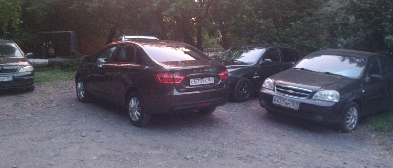Как Я отучил соседа подпирать мой автомобиль