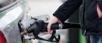 Как экономить топливо: 10 способов как уменьшить расход топлива