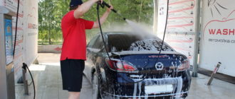 Как правильно мыть машину на мойках самообслуживания