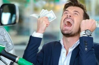 Как заправить полный бак, заплатив на 30% меньше