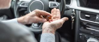 Какие лекарства нельзя принимать за рулем автомобиля