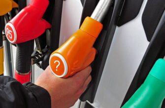 Какой бензин лучше и можно ли заливать 92 бензин вместо 95