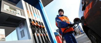 Какой бензин лучше заливать: АИ-92, АИ-95 или АИ-98?