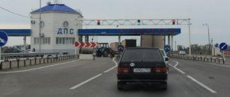 Кущевский пост ДПС: наркотики находятся почти во всех машинах на московских и питерских номерах