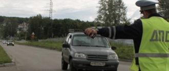Может инспектор останавливать не жезлом, а рукой?