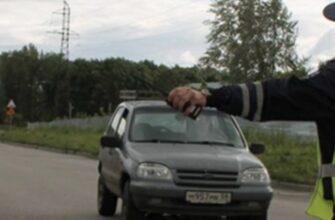 Может ли инспектор ГИБДД останавливать рукой
