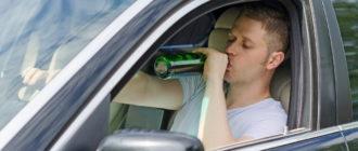 Можно ли пить в припаркованной машине