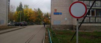 Можно ли проехать под знак «Движение запрещено»?