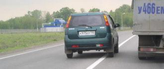 Обгон по ПДД: все, что нужно знать водителю