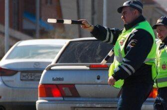 Имеют ли право сотрудники ДПС останавливать для проверки документов