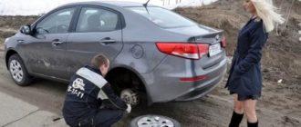 Остановился на трассе помочь девушке с пробитым колесом, но чуть сам не стал жертвой мошенников