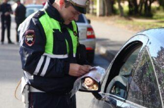 Обязан ли водитель открывать багажник инспектору ДПС