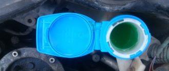 Самый эффективный способ растопить замерзшую воду в бачке омывателя
