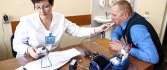 Сроки препровождения водителя в медицинское учреждение для освидетельствования на алкоголь