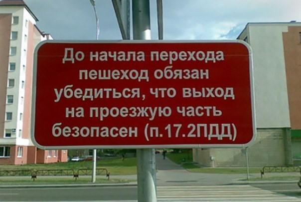 В какой ситуации ПЕШЕХОД обязан уступить проезд автомобилю по зебре?