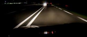 Вождение ночью: 6 простых правил, которые могут сохранить вам жизнь